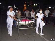 泰国清莱医院也紧急疏散
