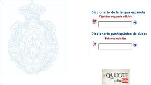 Sitio web de la RAE