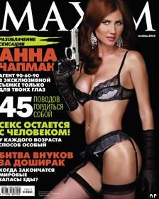 Revista Maxim con Anna Chapman en la portada