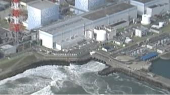 مجمع فوكوشيما النووي