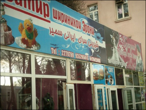 BBC فارسی - جهان - رویاهای بیست ساله در سرزمین کوچک ...