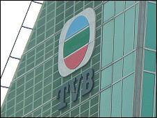 香港电视广播城楼顶上的TVB标志(资料图片)