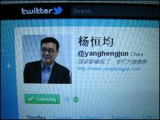 杨恒均的twitter页面(2/4/2011)