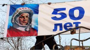Preparativos para celebrar el 50º aniversario del primer vuelo del hombre al espacio
