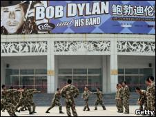 鲍勃·迪伦在北京演出