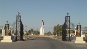 مدخل معسكر أشرف