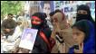 لوگوں کی گمشدگی کے خلاف احتجاج(فائل فوٹو)