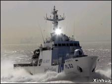 日本海上保安厅巡逻舰