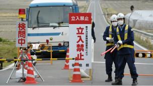 日本福岛周边已为禁区
