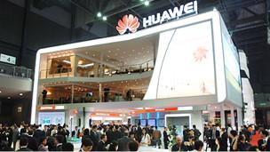 Sede de la compañía Huawei