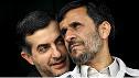 اسفندیار رحیم مشایی و محمود احمدی نژاد