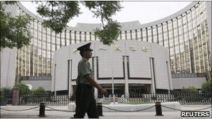 بنك الشعب الصيني