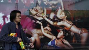 香港的3D色情片最近打破香港票房纪录