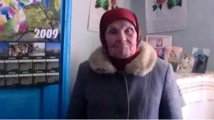 Баба Мария