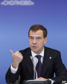 Дмитрий Медведев на заседании комиссии по модернизации в Сколково 25 апреля 2011 г.