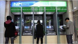 韩国农业协同银行
