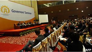 亚洲开发银行在河内举行年会(04/05/2011)