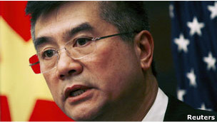 美国商务部长骆家辉(资料照片)