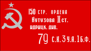 Червоний прапор