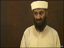 Osama Bin Laden em imagem divulgada pelo Pentágono (AP)