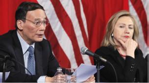 Phó thủ tướng Vương Kỳ Sơn tại đối thoại chiến lược Mỹ-Trung