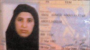 إحدى زوجات بن لادن