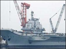 Tàu Varyag