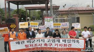 韩国示威民众
