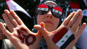 متظاهرة سورية