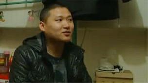 Yang Jiahe