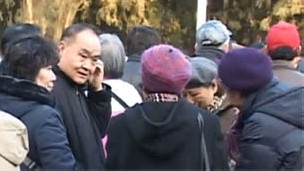 Padres en China buscan pareja para sus hijos