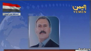 كلمة الرئيس صالح