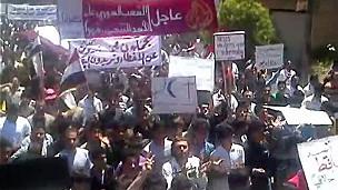 تظاهرات سورية