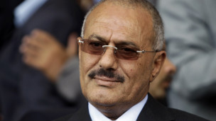 على عبد الله صالح