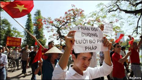 Biểu tình hôm 05/06 tại Hà Nội