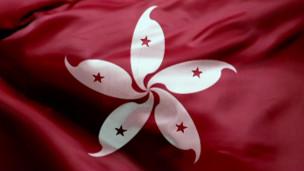 香港特区旗