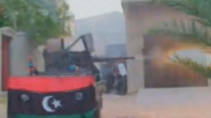 علم المعارضة الليبية
