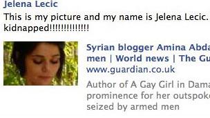 مدونة أمينة عارف