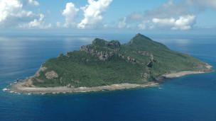 Một đảo thuộc quần đảo Senkaku/Điếu Ngư