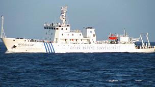 Tàu hải giám Trung Quốc