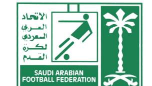 شعار المنتخب السعودي