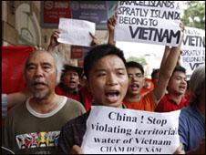 Biểu tình chống Trung Quốc