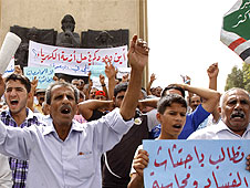 متظاهرون في العراق