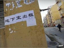 """北京鼠族何时才能""""出洞""""呢?"""