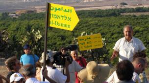 Tour de local de antiga aldeia palestina organizado por ONG israelense (foto: cortesia Zochrot)