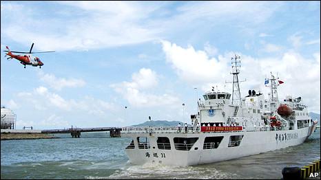 Tàu tuần duyên Trung Quốc