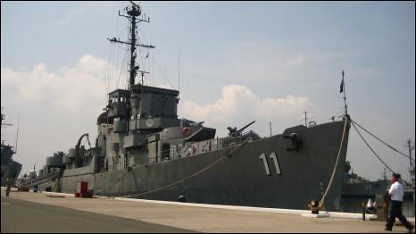Chiến hạm BRP Rajah Humabon (PF-11)