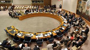مجلس الامن