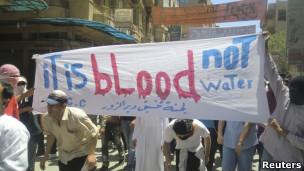 الاحتجاجات في سورية