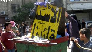 تظاهرات مؤيد للنظام